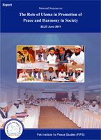 Book Cover: The Role of Ulema in Promotion of Peace and Harmony in Society