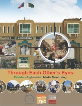 Book Cover: Through Each Other's Eyes