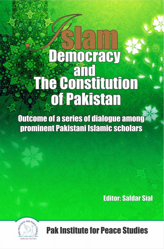 Book Cover: Islam, Democracy and the Constitution of Pakistan