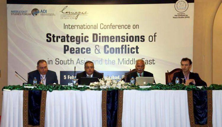 International seminar discussed the strategic dimensions of peace